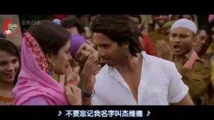 印度电影《我们的故事》中一段非常好听的插曲,来爱上我吧!