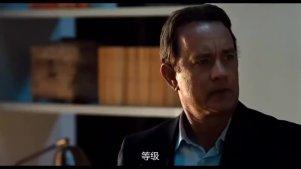 《但丁密码》片段:迷局进一步发展 兰登教授成功破解但丁字谜