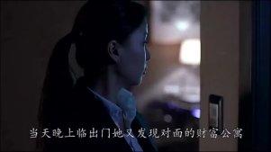 解说韩国惊悚片《公寓》,人性深处的孤独