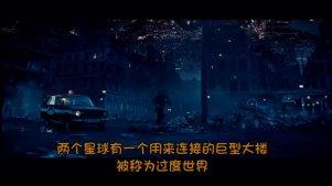 将军电影·4分钟看《逆世界》据说这片美到每一个画面都能当壁纸