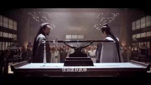 《三少爷的剑》爱情片段,我可能看了个假电影