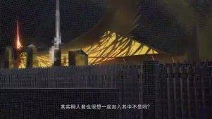 《刀剑神域》剧场版:序列之争 官方中文