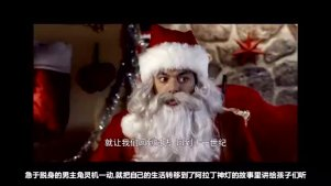 我是木子李,5分钟带你看《阿拉丁与神灯》男主角变皇子发美金!