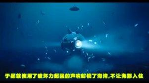 我是木子李,4分钟带你看《美人鱼》周星驰大作林允文章邓超搞笑