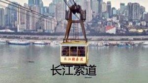 电影城市之重庆——《疯狂的石头》(一)