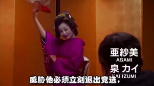 搞笑解说日本奇葩电影《机器人艺妓》