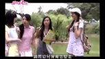 《恶作剧之吻》外国妹子表达心中白马王子的形象,害得湘琴很担心