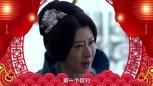 梅长苏过年被静妃催婚,胡歌要等彭于晏和吴磊