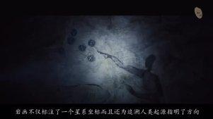 几分钟看完恐怖电影《普罗米修斯》外星人生物武器异形欲吞噬地球