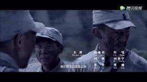 《血战残阳》电影片段,近距离感触战场残酷!