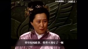 木鱼微剧场:几分钟看完《三国演义》(Part 9)火烧连营