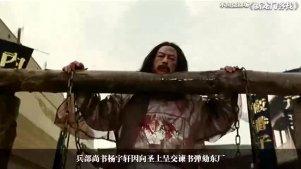 木鱼微剧场:几分钟看完徐克经典《新龙门客栈》