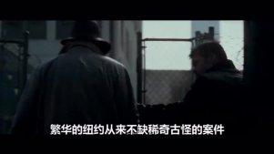 四分钟看懂高分犯罪电影《七宗罪》论一个疯子的犯罪智商有多高!
