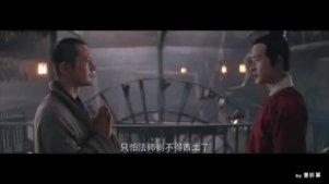 电影预告《大唐玄奘》之千年之恋