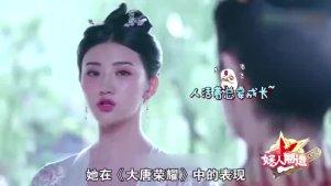 电视剧《大唐荣耀》2017最火国剧,景甜口碑爆表