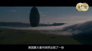 3 分钟看完外星人教地球人书法的科幻片