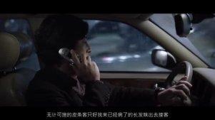 四分钟带你看完韩国犯罪电影《追击者》要你命三千。
