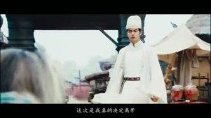 马天宇 慕容白-舔屏《归去来》