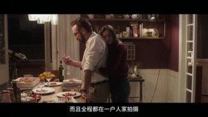 电影公嗨课153:丈夫手机里的不堪秘密