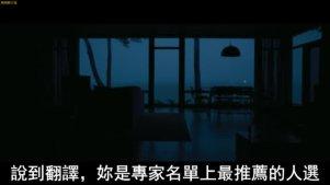 【降临 Arrival】电影预告(中文字幕)