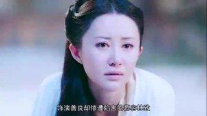 《大唐荣耀》片段:慕容林致落入坏人圈套