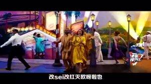 当《爱乐之城》舞蹈配上经典神曲,这才是真正的鬼畜