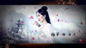 《三生三世十里桃花》电视剧版——杨幂饰演白浅
