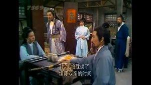 83版《射雕英雄传》之东邪西毒-杨康&穆念慈cut  20(39)