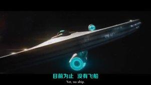 《星际迷航:超越星辰》官方预告片,企业号再度起航!