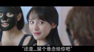 杨洋郑爽高甜MV 微微一笑很虐狗