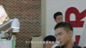 K莫:我们去吃好吃的烤扇贝吧
