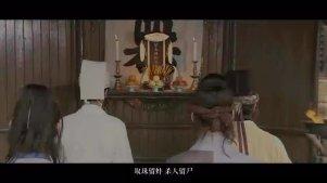 青丘狐传说:卓云x花月 卓月夫妇