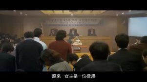 阿斗:几分钟看完喜剧片《7号房间的礼物》