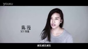 鹿晗版《甜蜜蜜》MV预告