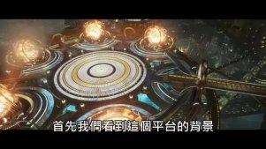 Marvel【银河护卫队2】预告分析+推测 -万人迷电影院