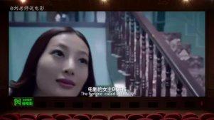 刘老师逆天吐槽国产恐怖片《夜半梳头》