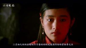 几分钟带你看懂《红高粱》在国际获奖的国产电影!