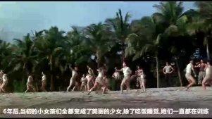 中国美女特工怒杀变态小日本!