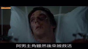 出车祸好棒棒的电影  奇异博士