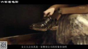 一部范冰冰展现自恋的山寨侦探片 当年上映时被称为神作