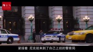 冥界警察,抓人间的死人搞笑片