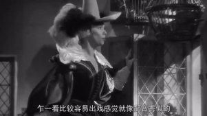 1946年 法国人就说了只有高帅富才能迎娶白富美的道理!