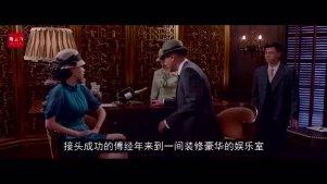 2014年上映,国产谍战片,期望票房5个亿,结果却不到八千万