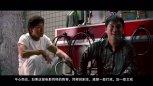 周星驰、成龙、梁朝伟三人唯一合演的一部经典电影!