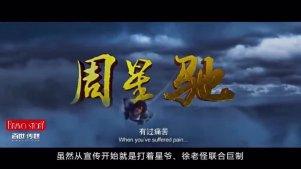 华语电影圈最让人遗憾的导演不是周星驰,而是徐克