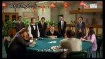 张家辉赌局暗中助舒淇老爸被识破,被兄弟出卖遭龙方暴打