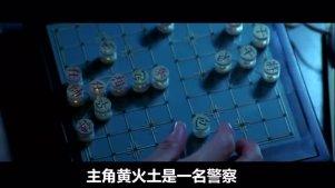 中文恐怖片巅峰之作,比火影忍者的写轮眼还厉害!