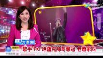台湾娱乐媒体密切关注《我是歌手》第五季,赞迪玛希转音无敌