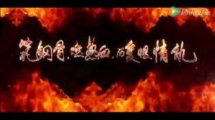斗破苍穹:超燃预告片,让你想不到的刺激