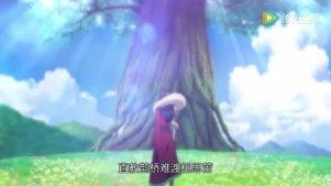 狐妖小红娘 (第三季月红篇)ED《铃舟》